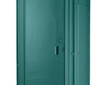 toilet-outside1